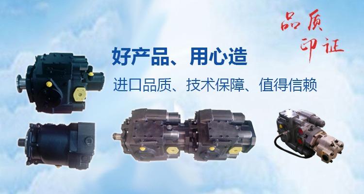 好产品、用心造,进口品质、技术保障、值得信赖
