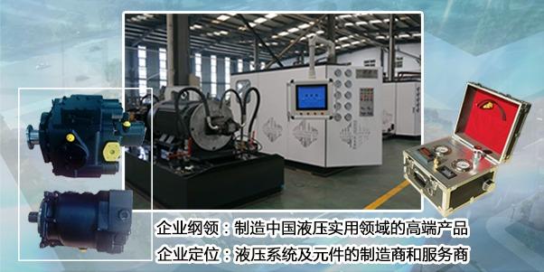 液压泵批发厂家