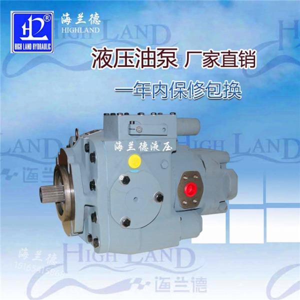 液压油泵公司