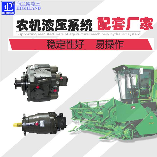 【厂家】海兰德农机液压系统,价格实惠品质棒