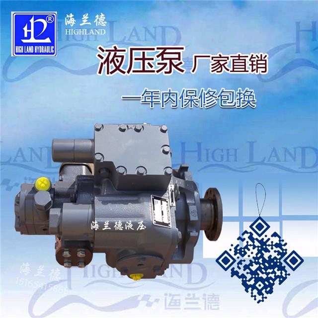 【烟台】铲运机液压泵客户的福利来了,来海兰德液压选购