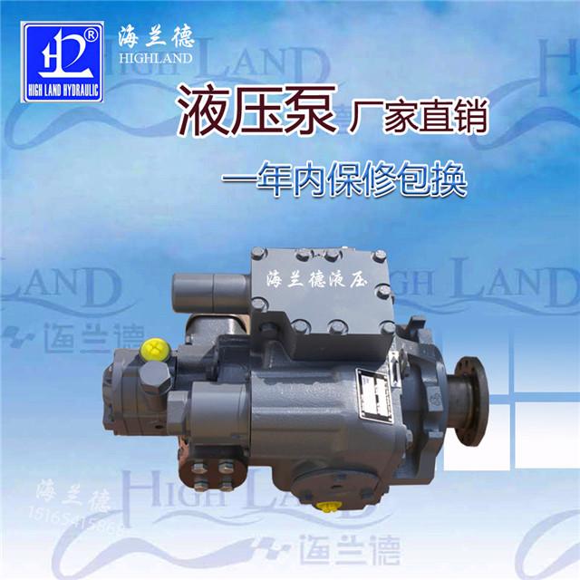 【青岛】海兰德柱塞泵维修,快速的同时也保障维修质量