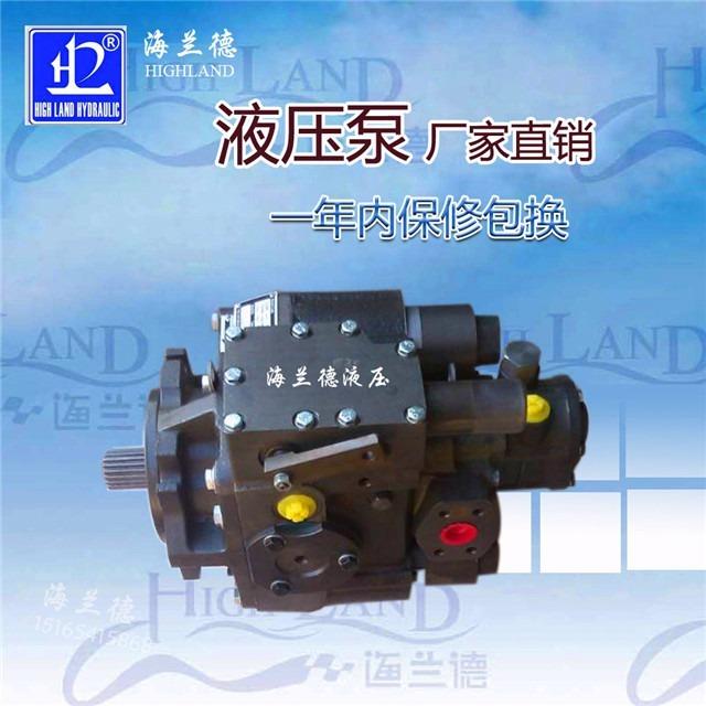 PV23搅拌车液压泵