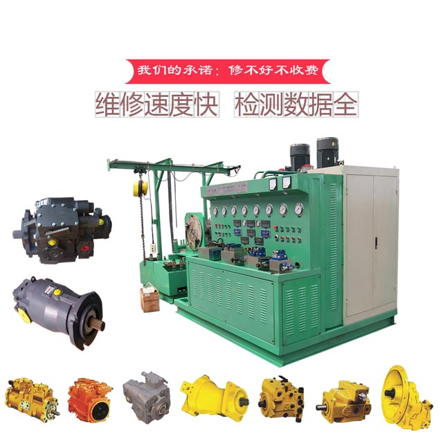 液压泵维修服务,海兰德液压