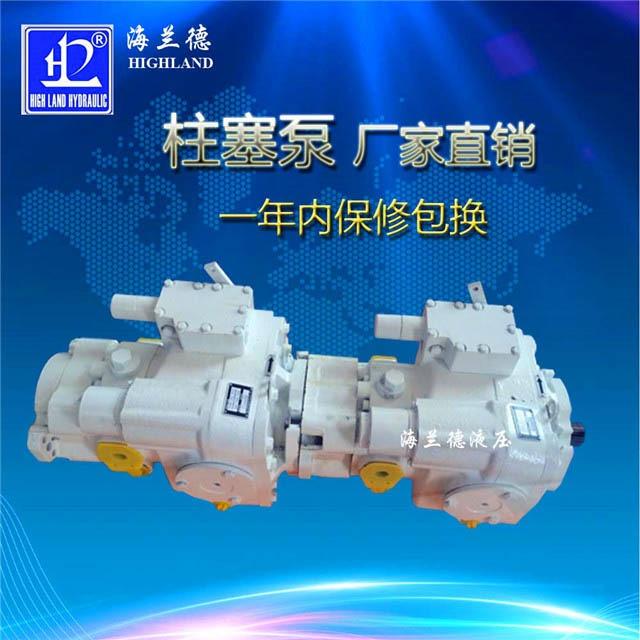 海兰德液压技术报价_农机液压泵价格