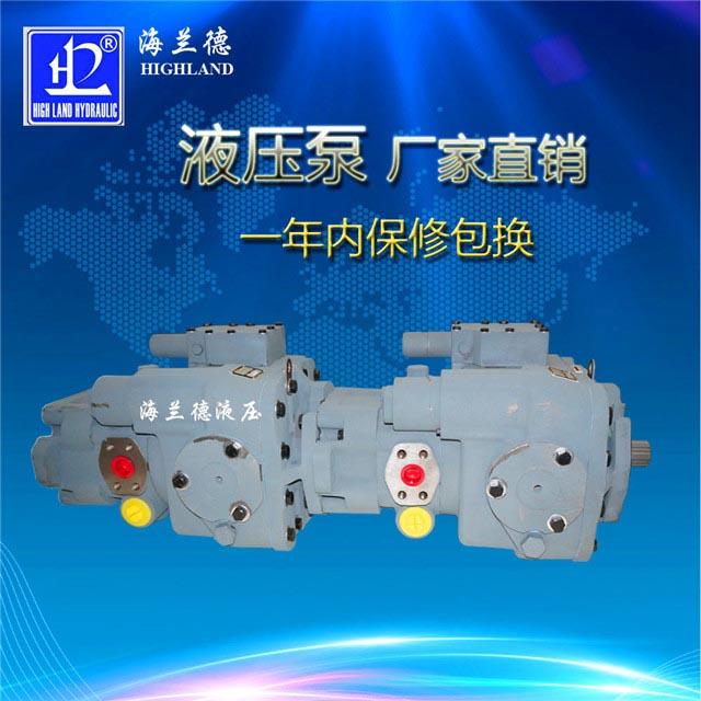 海兰德生产比例双联泵【自产自销】【可定制】