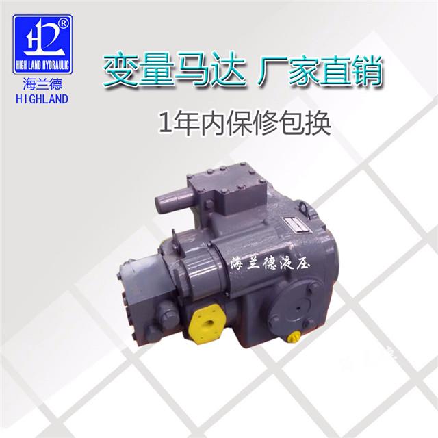 海兰德液压【新上新】罐车变量柱塞泵马达