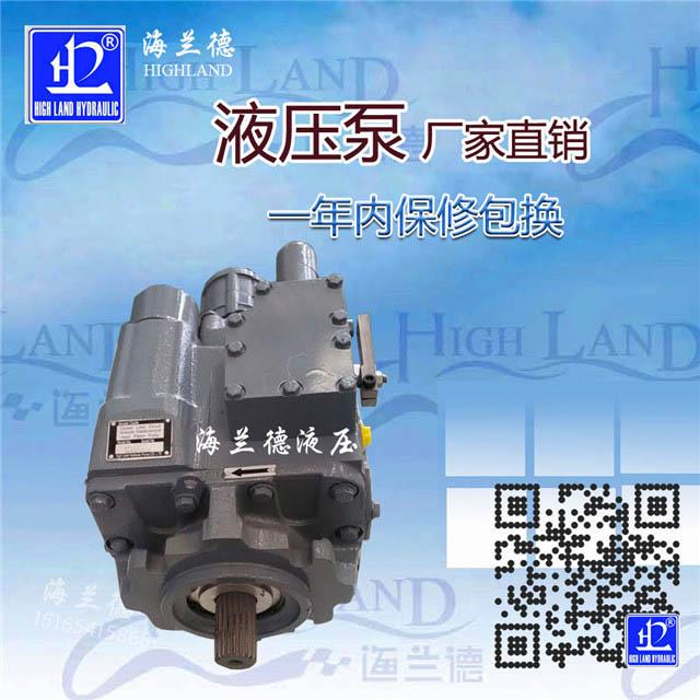 液压泵采购批发,海兰德液压