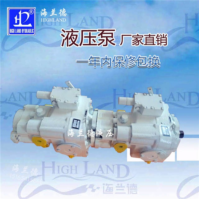 2021开工大吉!玩转闭式行走液压系统就用海兰德农机液压泵