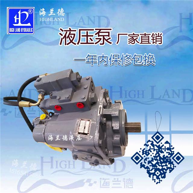 铲运机液压泵使用方法