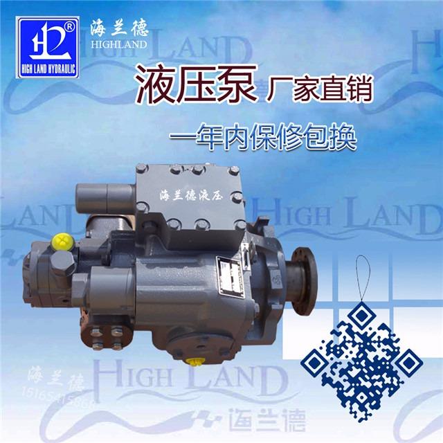 PV23液压泵