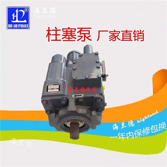 工程机械柱塞泵