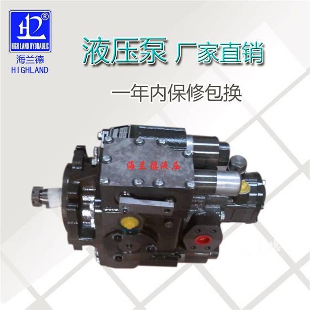 收割机闭式液压泵
