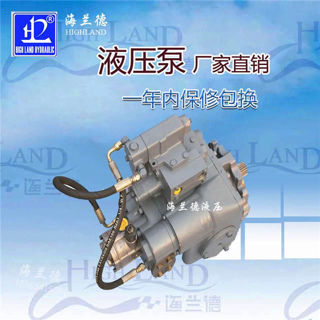 铲运机液压马达生产厂家,海兰德液压靠谱
