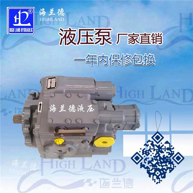 水泥罐车液压泵价格,海兰德液压生产厂家