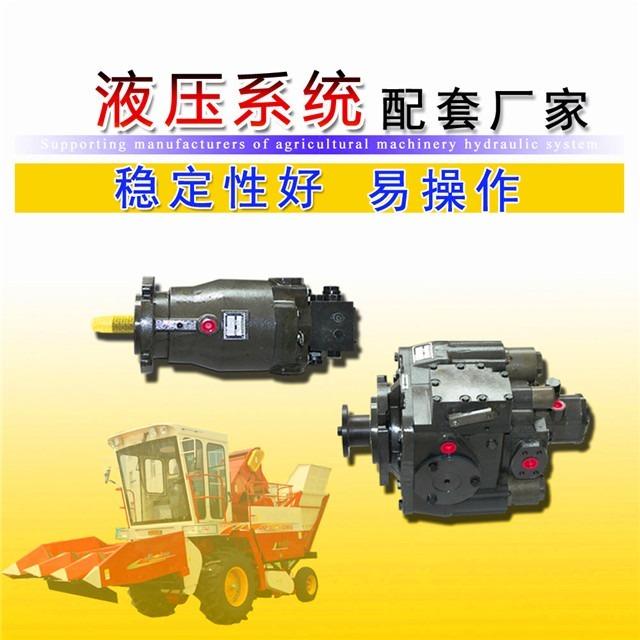 液压泵系统原理