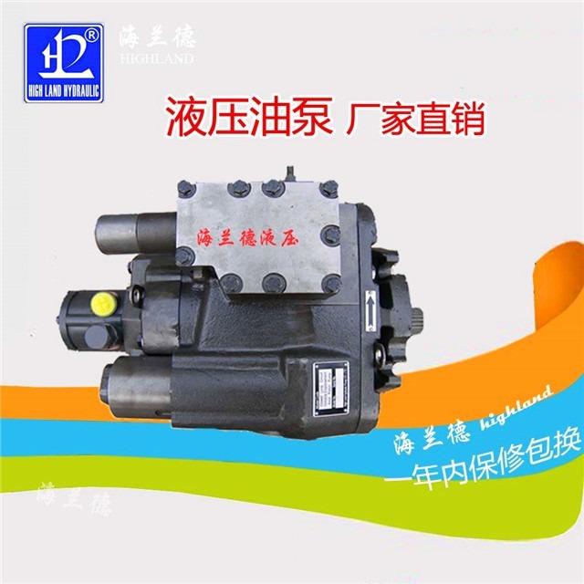 PV110液压油泵