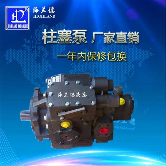 高压泵柱塞泵工厂
