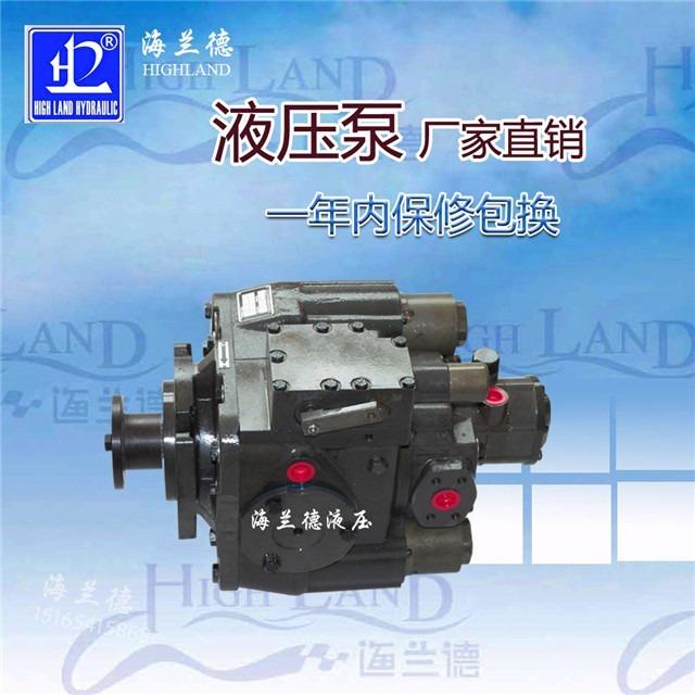 液压传动泵