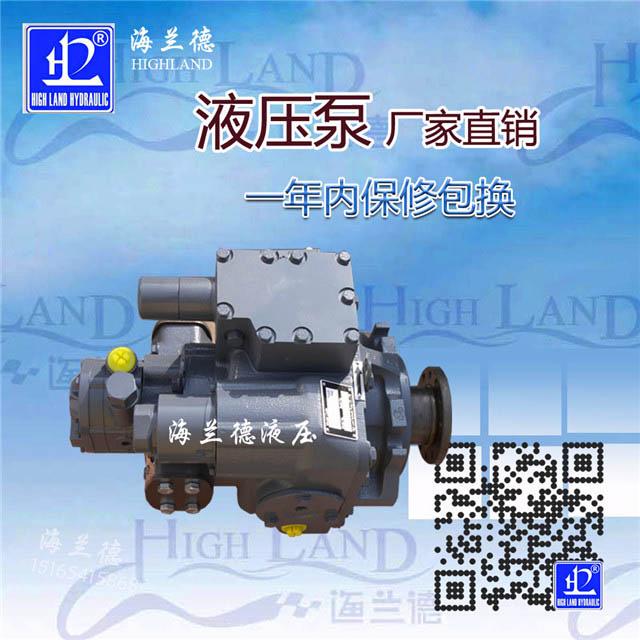 搅拌车液压泵供应商,海兰德液压提供品质