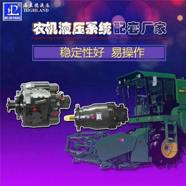 农机液压泵价格