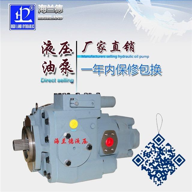 PV90液压泵厂家