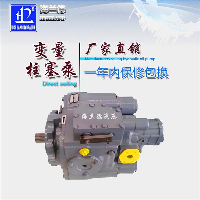 淄博某机械配套厂通过网络找我们购买变量柱塞泵