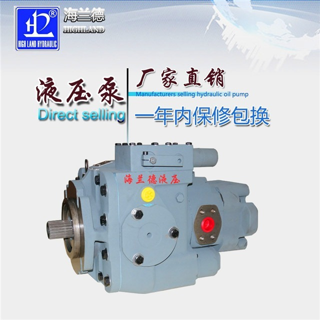工程机械液压泵原理