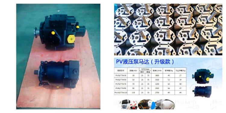 搅拌车液压泵生产厂家