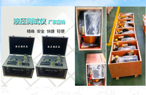 专用检测设备定制开发厂家