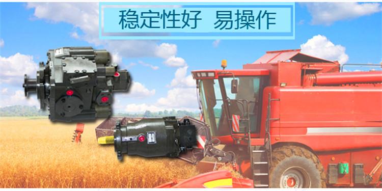 水稻收获机液压系统