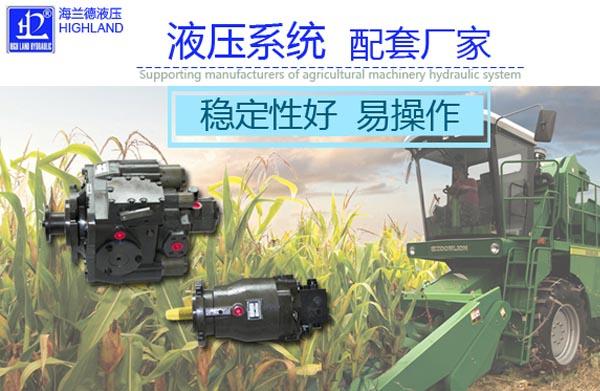 青贮机械液压系统配套厂家