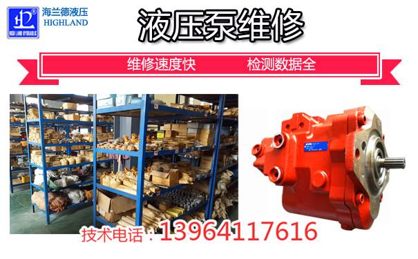 维修液压泵厂家
