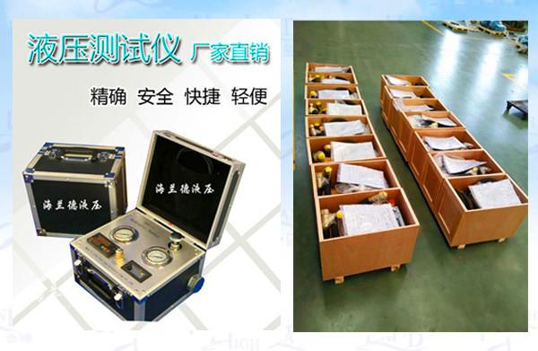 流量液压测试仪生产厂家