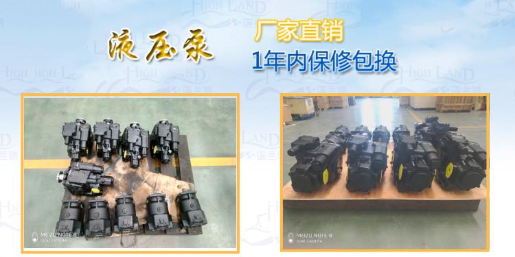 PV90搅拌车液压泵