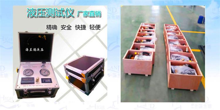 便携式压力检测仪厂家