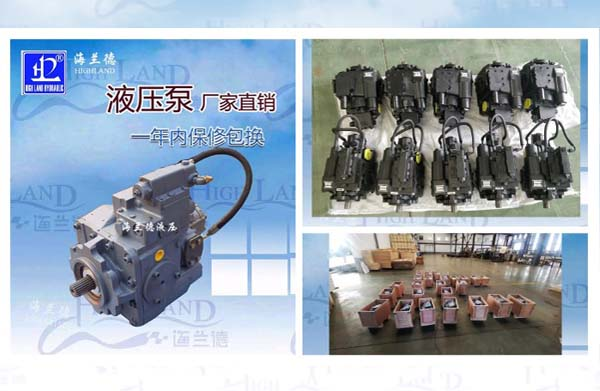 铲运机液压泵马达生产厂家
