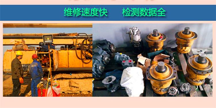 液压泵维修