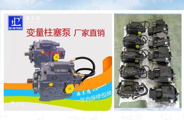 铲运机变量马达生产厂家