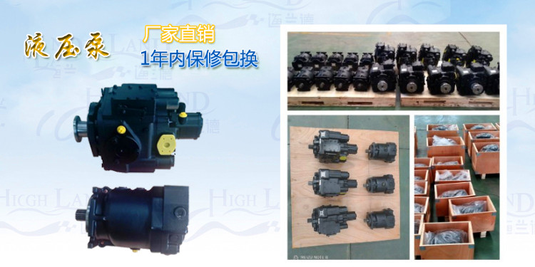 水泥搅拌车液压泵生产厂家