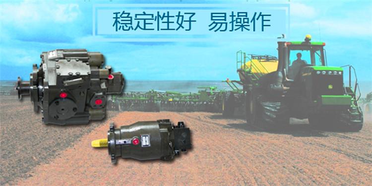 大型收割机静态液压驱动系统